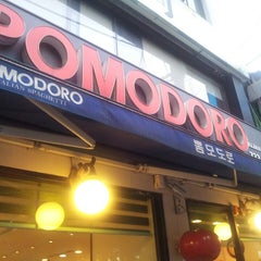Photo taken at 뽐모도로 (POMODORO) by Misook C. on 6/22/2013
