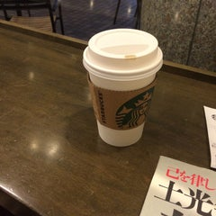 Photo taken at Starbucks Coffee アピタ四日市店 by Masato H. on 12/29/2014