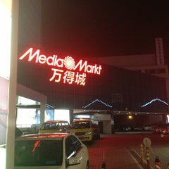 Photo taken at MediaMarkt | 万得城 by Thierry C. on 3/3/2013