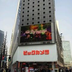 Photo taken at ビックカメラ 有楽町店 by Kimito T. on 3/7/2013