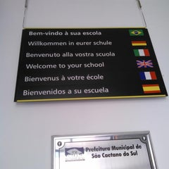 Photo taken at Escola de Idiomas Paulo Sérgio Fiorotti by Octavio R. on 12/12/2013