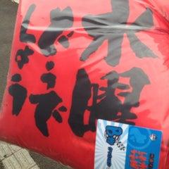 Photo taken at ローソン 本千葉店 by Naomi O. on 6/17/2014