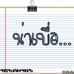 Photo taken at ธนาคารไทยพาณิชย์ สำนักงานใหญ่ (SCB Head Office) by babyoil s. on 4/1/2015