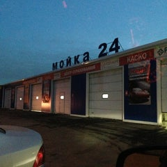 Photo taken at Мойка 24 by EL on 3/11/2013