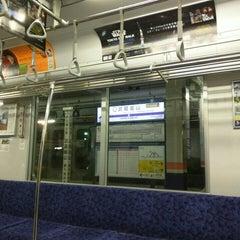 Photo taken at 武蔵嵐山駅 (Musashi-Ranzan Sta.) (TJ32) by みわ  . on 12/13/2015