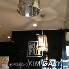 Photo taken at Hong Kong Kim Gary Restaurant 香港金加利茶餐厅 by Tracy C. on 3/3/2013