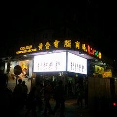 Photo taken at Golden Computer Arcade 黃金電腦商場 by Kelvin C. on 6/17/2013