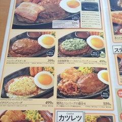 Photo taken at サイゼリヤ 大船松竹S.C店 by nama on 7/13/2013