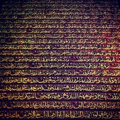 Photo taken at Masjid Saidina Abu Bakar As-Siddiq (مسجد سيدنا ابو بكر الصديق) by Hamdan A. on 11/15/2012