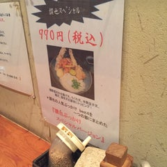 Photo taken at さぬきうどん専門店 讃也 by 旦那 on 2/22/2015