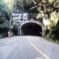 Photo taken at 明治宇津ノ谷隧道 by Urah A. on 8/11/2014