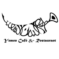 Photo taken at Yemen Cafe by Yemen Cafe on 3/20/2014