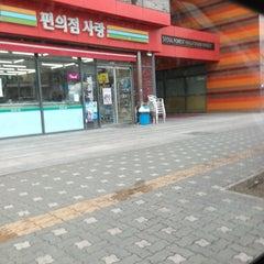Photo taken at 서울숲 한라시그마밸리 by Jin-hyuk K. on 3/13/2013