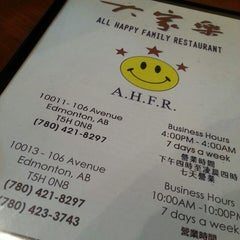 Photo taken at All Happy Family Restaurant by Kristina Amor R. on 3/25/2013