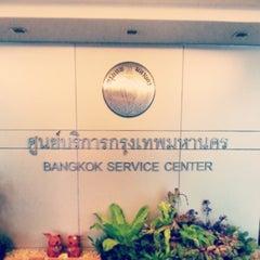 Photo taken at สำนักงานเขตห้วยขวาง (Huai Khwang District Office) by Nut C. on 8/6/2014