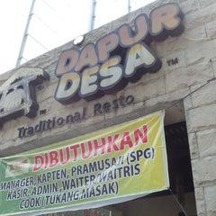 Photo taken at Dapur Desa by Dias P. on 4/26/2014