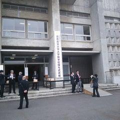 Photo taken at 慶應義塾大学 来往舎 by 公之 赤. on 3/28/2013
