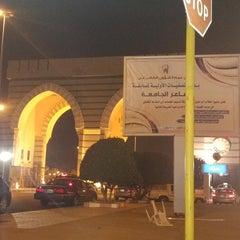 Photo taken at Islamic University of Madinah by Sulaiman B. on 3/12/2013
