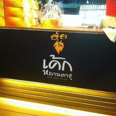 Photo taken at หลานตาชู สเต็กเฮ้าส์ (Larn Ta Chu Steak House) by TangKwa on 1/14/2013