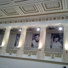 Photo taken at Aveda Institute Minneapolis by Katherine K. on 4/16/2013