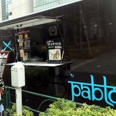 Photo taken at PABTO by Yozo G. on 10/31/2012