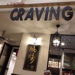 Photo taken at Oriental Cravings by Lisza T. on 4/21/2013