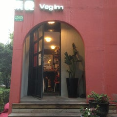 Photo taken at Veg Inn | 素人素食 by Ivan K. on 4/20/2013