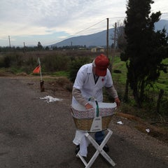Photo taken at Area Dulces de la Ligua by Claudio H. on 7/3/2013