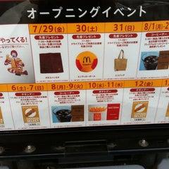 Photo taken at マクドナルド 4号線草加清門町店 by Gekiyasu on 7/31/2011