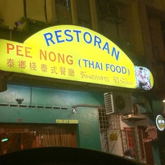 Photo taken at Restoran Pee Nong (泰乡栈泰式餐厅) by D.Y on 1/3/2012
