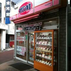 Photo taken at オリジン弁当 四街道駅前店 by かに ピ. on 8/18/2011