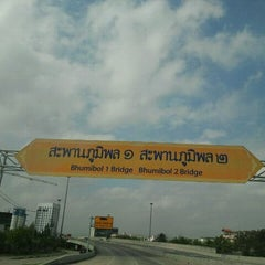 Photo taken at สะพานภูมิพล ๑ (Bhumibol 1 Bridge) by ♥pattarravee♥ on 10/18/2011