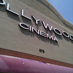 Photo taken at Hollywood 16 Cinema by Joey G. on 5/7/2011