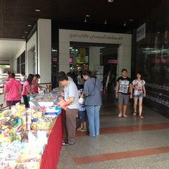 Photo taken at ศูนย์หนังสือจุฬาฯ (Chulabook) by Somchit T. on 7/28/2013