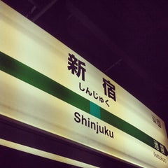 Photo taken at 新宿駅 (Shinjuku Sta.) by hiro C. on 7/13/2013