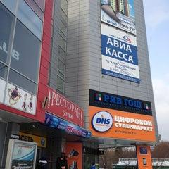 Photo taken at Александровский Пассаж by Helen on 3/28/2013