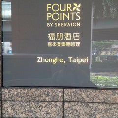 Photo taken at 臺北中和福朋喜來登酒店 Four Points by Sheraton Taipei Zhonghe by Михаил М. on 7/1/2014