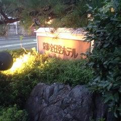 Photo taken at ANAクラウンプラザホテル京都ANA CROWNE PLAZA KYOTO Hotel by 伊藤 政. on 10/23/2012
