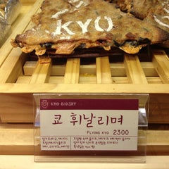 Photo taken at 쿄베이커리 (Kyo BAKERY) by Mark H. on 3/23/2013