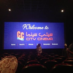 Photo taken at City Cinema, MGM by Ahmed E. on 6/12/2013