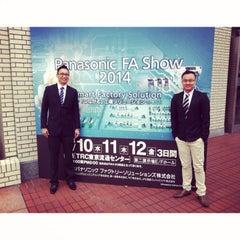Photo taken at TRC 東京流通センター 第二展示場 by Vincent B. on 12/10/2014