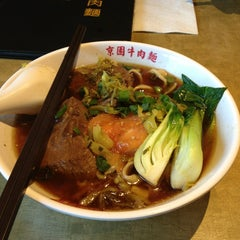 Photo taken at No. 1 Beef Noodle House by Tom C. on 3/25/2013