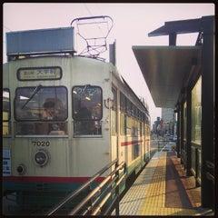 Photo taken at 富山地方鉄道 安野屋電停 by Juner C. on 1/5/2014
