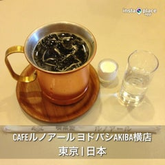 Photo taken at Cafeルノアール ヨドバシAkiba横店 by はむらび on 11/17/2012