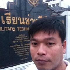Photo taken at โรงเรียนช่างฝีมือทหาร by Pongpun M. on 1/31/2014