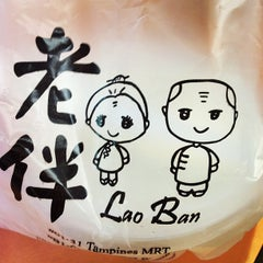 Photo taken at Lao Ban Soya Beancurd 老伴豆花 by Bryan C. on 6/23/2013