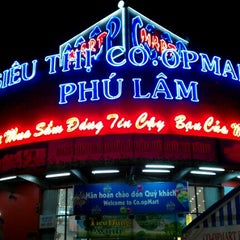 Photo taken at Co.opMart Phu Lam by Dion N. on 6/17/2012