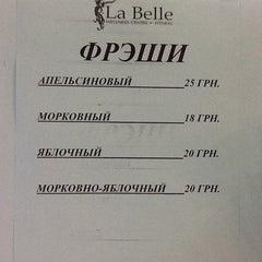 Photo taken at La Belle by Irisha N. on 4/19/2013