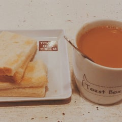 Photo taken at Toast Box 土司工坊 by Kyle W. on 8/25/2014