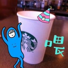 Photo taken at Starbucks by Jessie L. on 9/18/2013